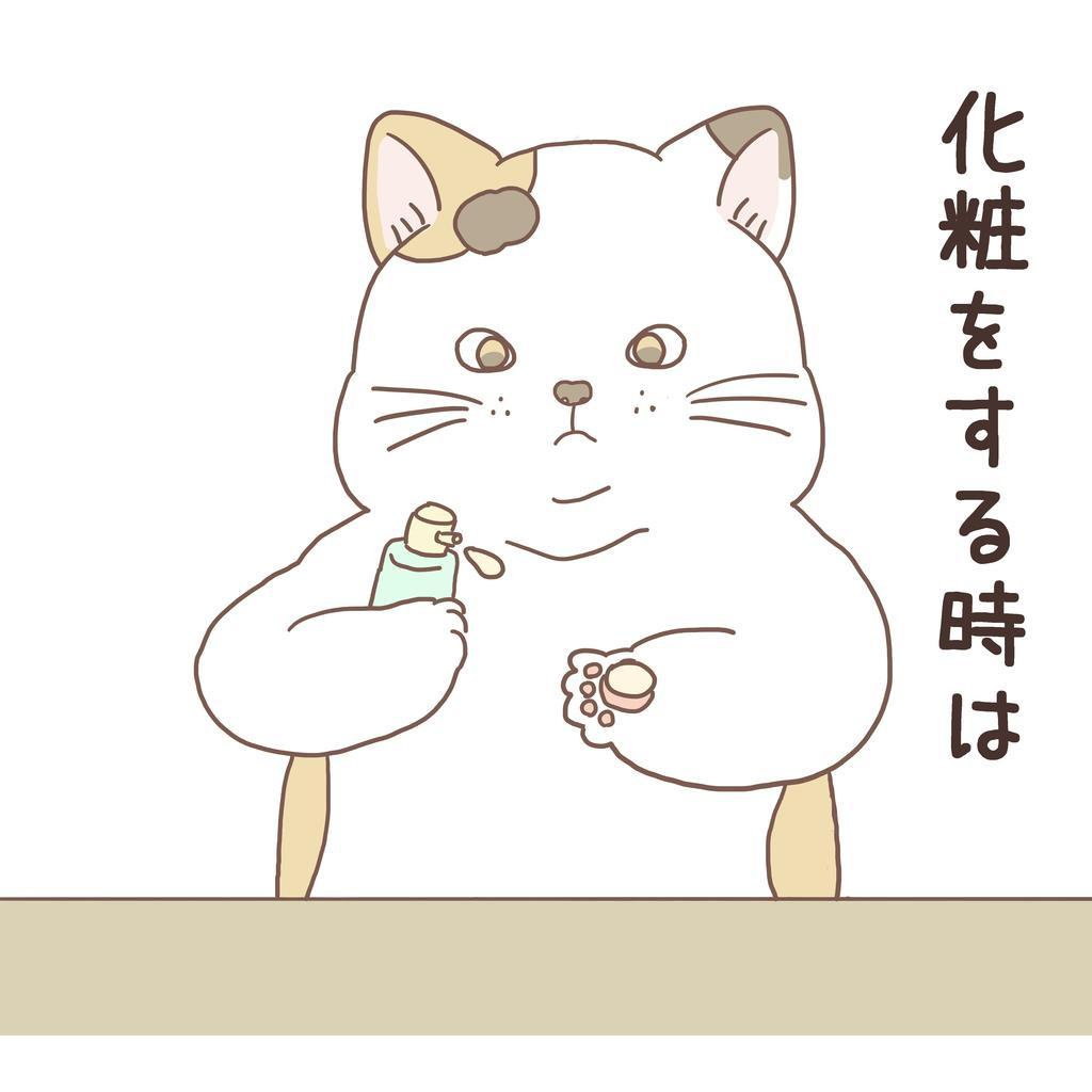 f:id:nikono:20190224180533j:plain