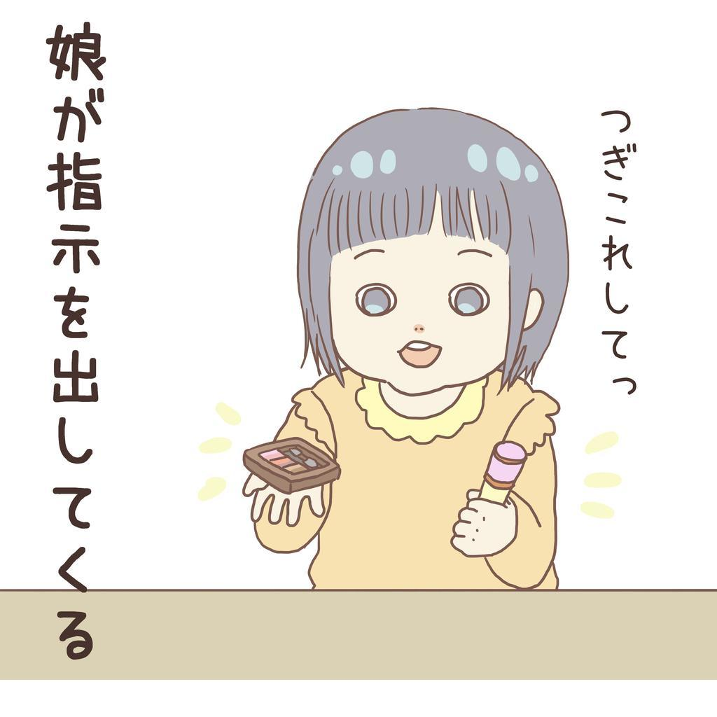 f:id:nikono:20190224180602j:plain