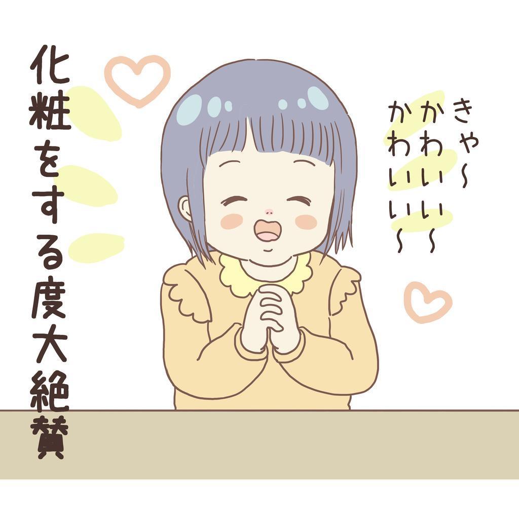 f:id:nikono:20190224180635j:plain