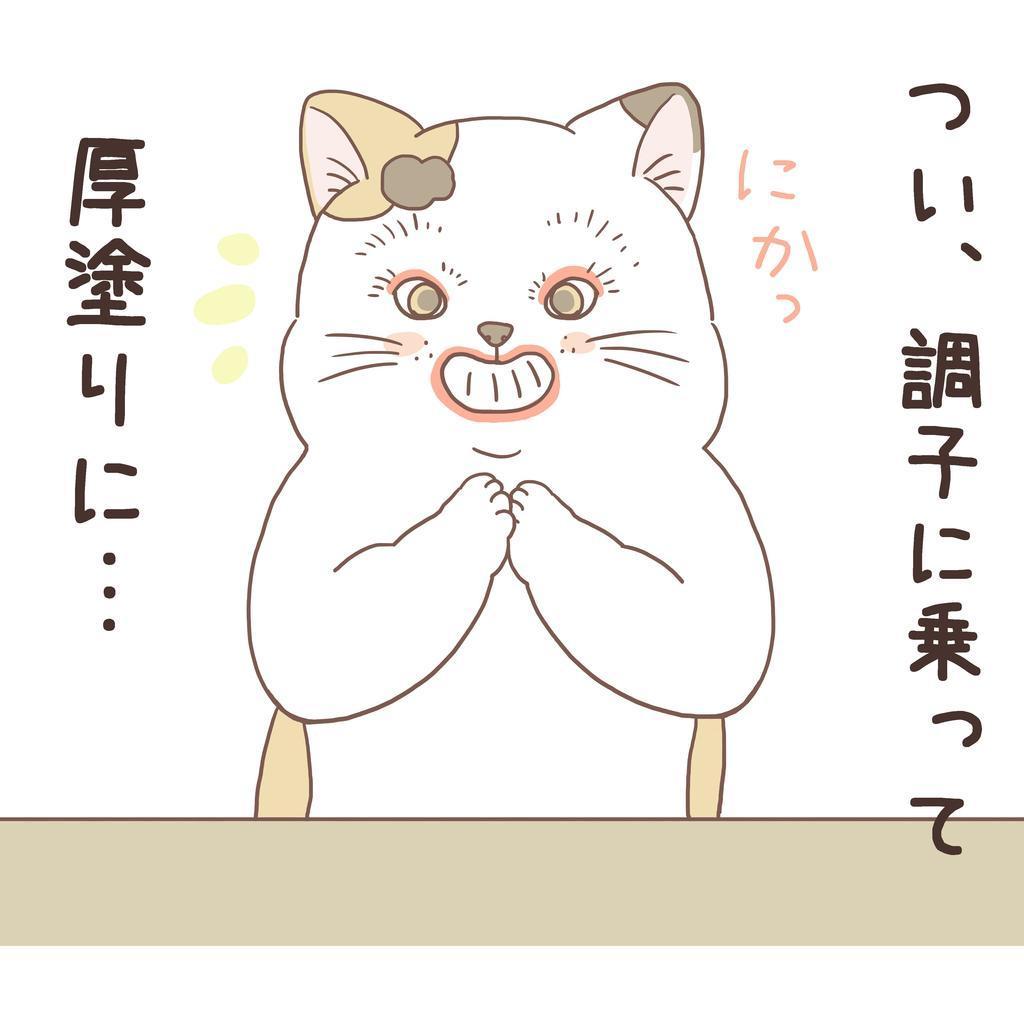 f:id:nikono:20190224180952j:plain