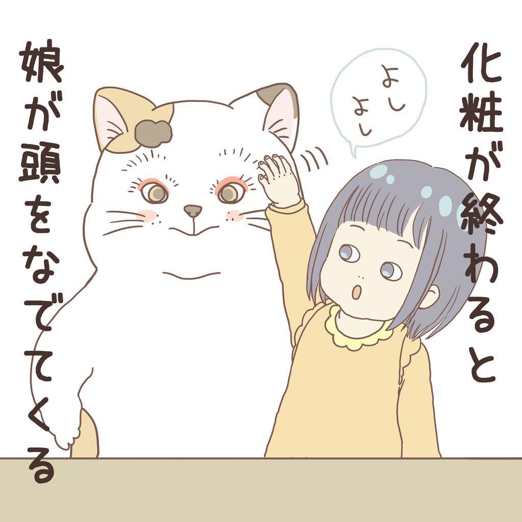 f:id:nikono:20190224181838j:plain