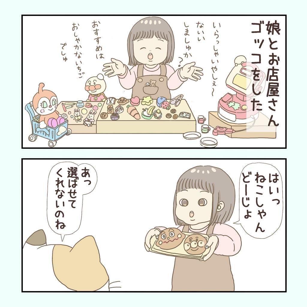 f:id:nikono:20190311201849j:plain