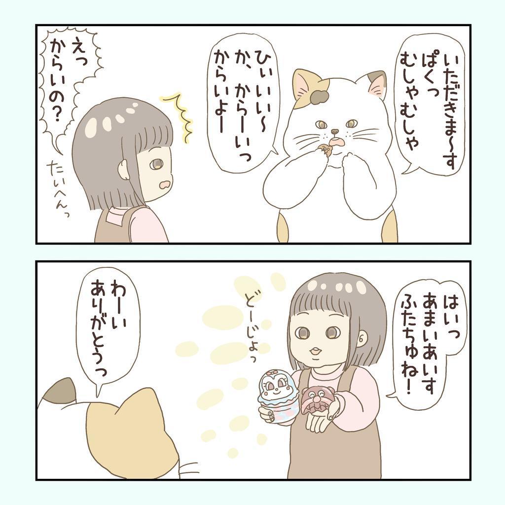 f:id:nikono:20190311201925j:plain