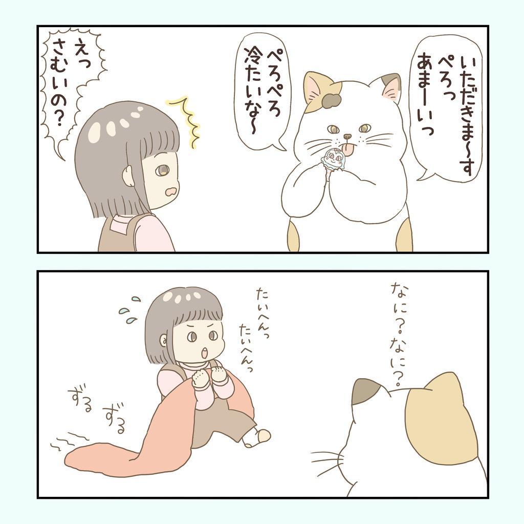 f:id:nikono:20190311202004j:plain