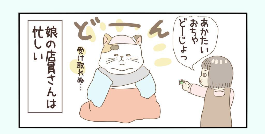 f:id:nikono:20190311202030j:plain