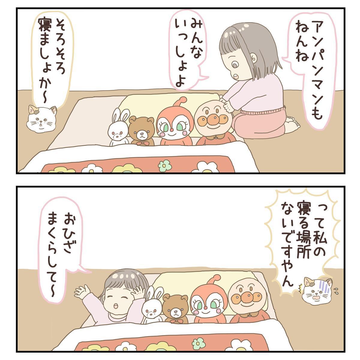f:id:nikono:20190321214801j:plain