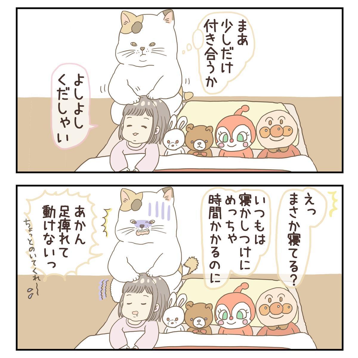 f:id:nikono:20190321220125j:plain
