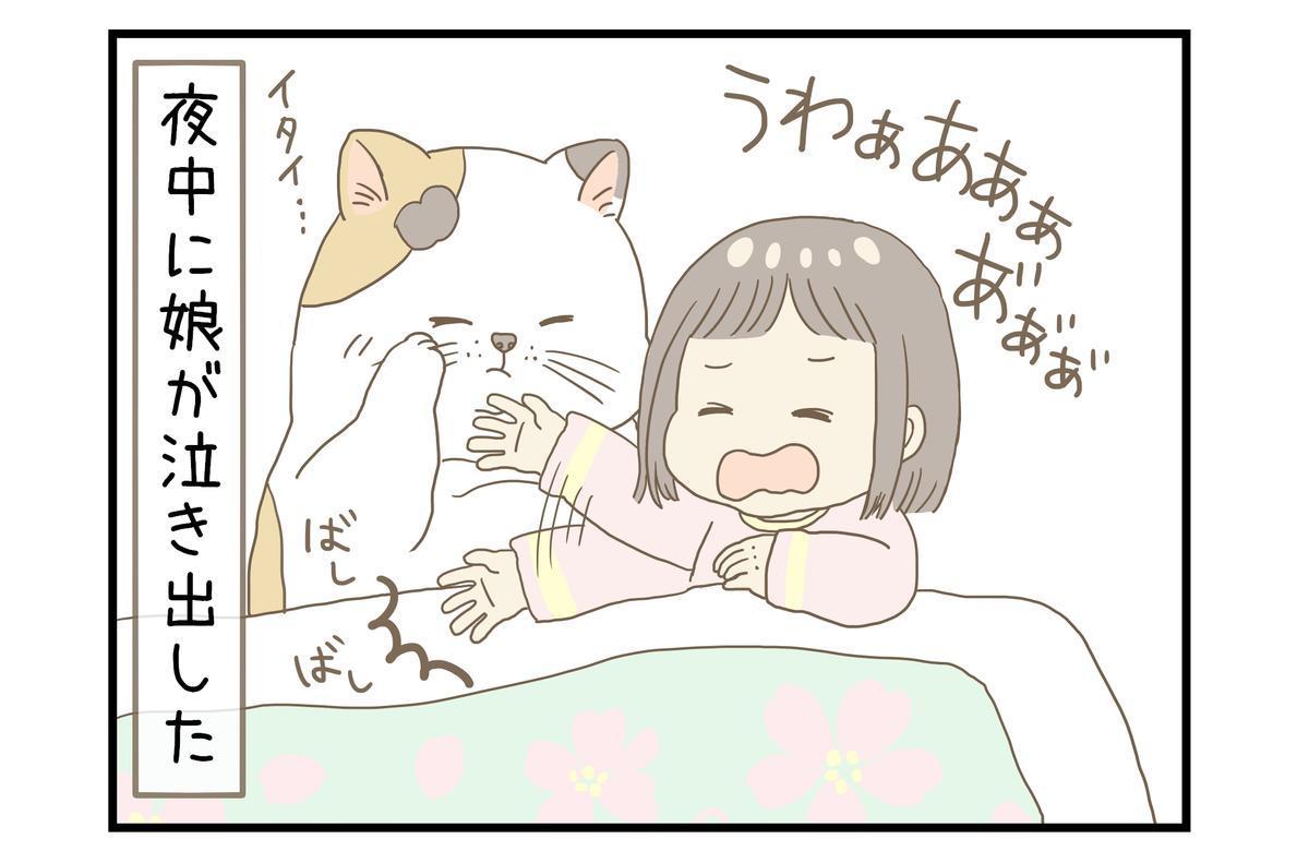 f:夜泣きをする女の子のイラスト