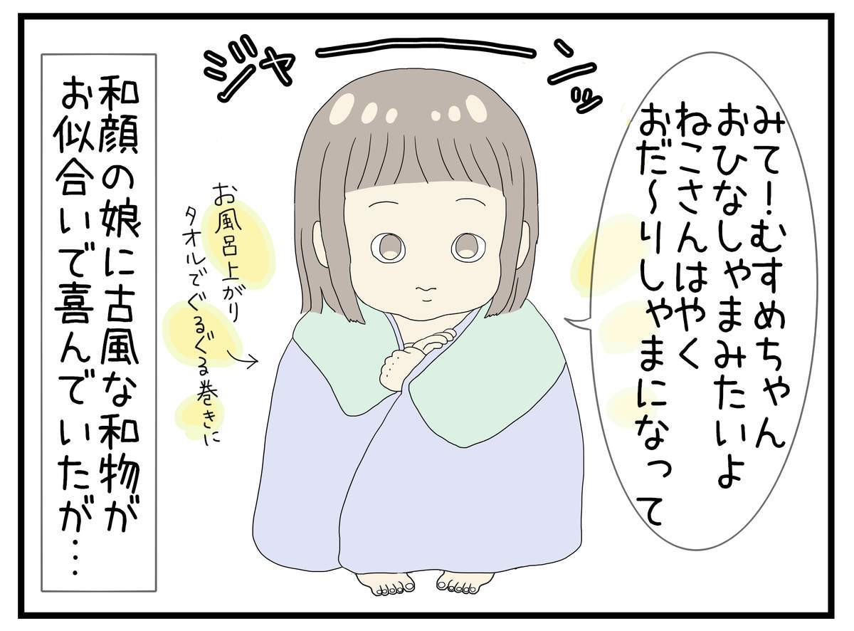 毛布に包まりお雛様https://blog.hatena.ne.jp/nikono/nikono.hatenablog.com/edit#sourceの真似をするイラスト
