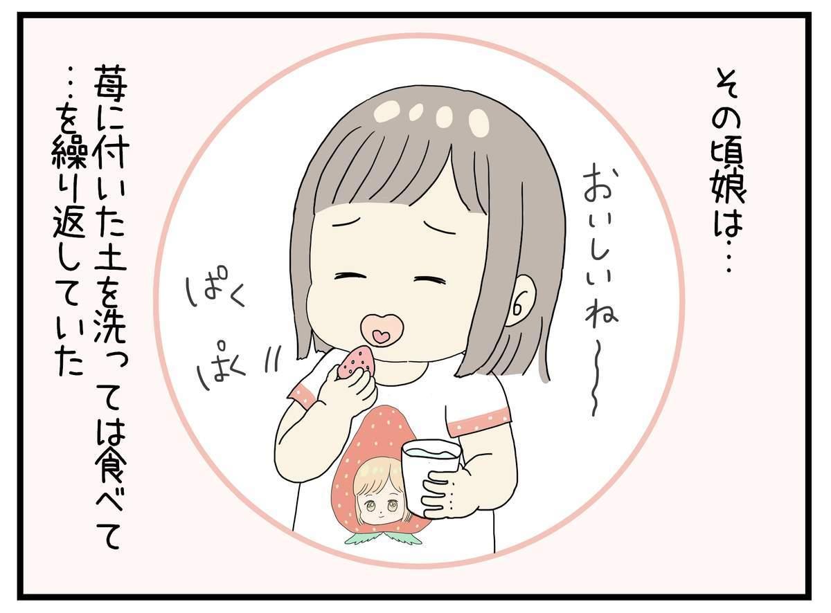 苺を食べる2歳の女の子のイラスト