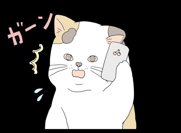 猫が電話してるイラスト