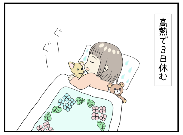 2歳の女の子が寝込んでいるイラスト