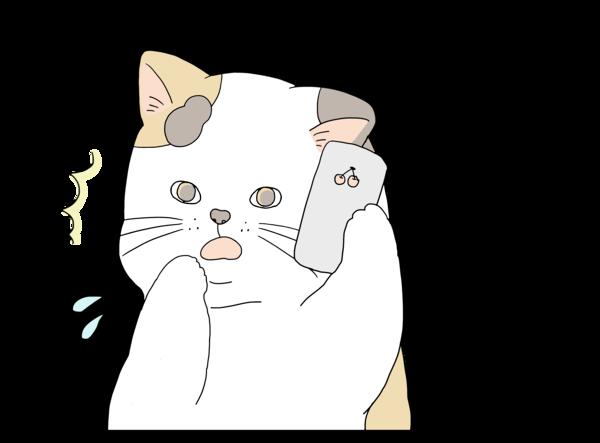猫が電話をしているイラスト
