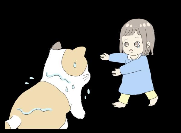 2歳の娘が泣きながら猫に寄ってるイラスト