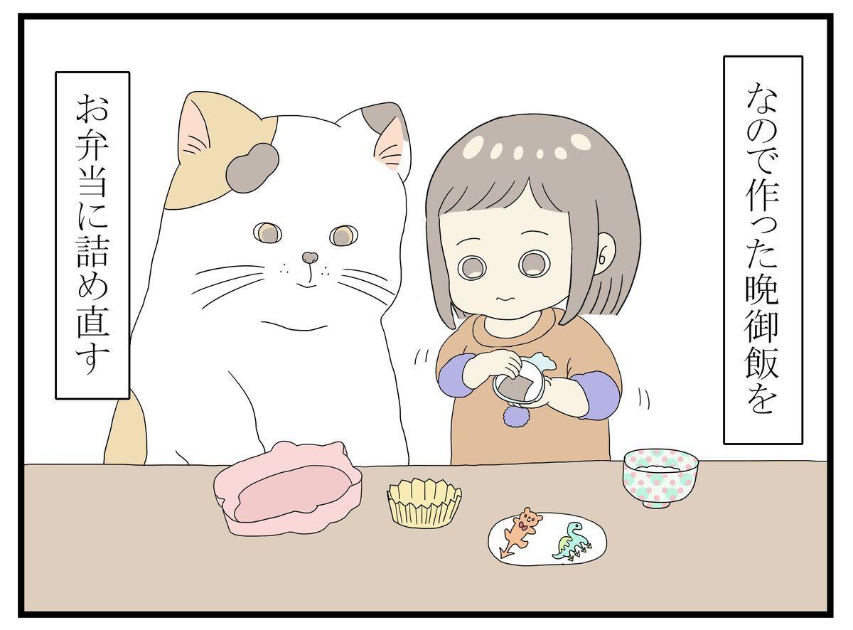 一緒にお弁当を作るイラスト