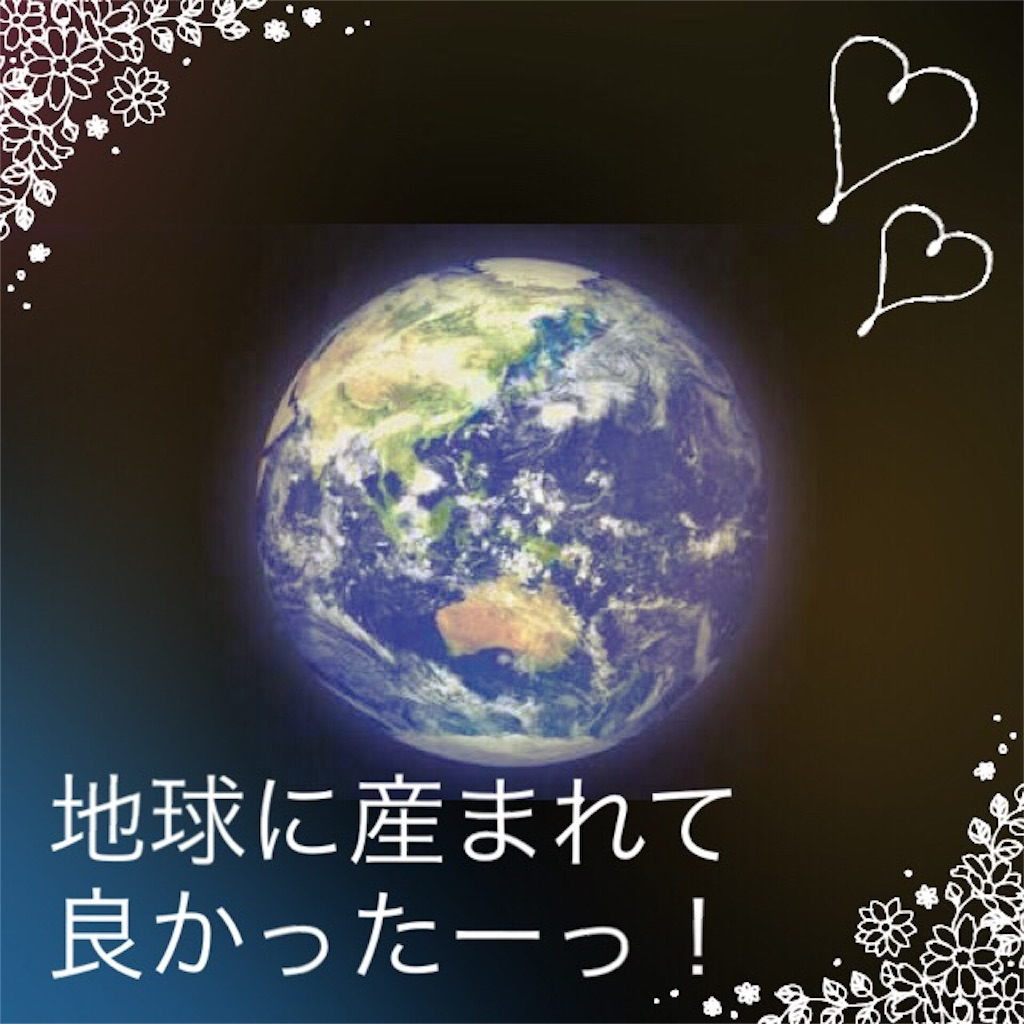 f:id:nikonotsuki:20160718075613j:image