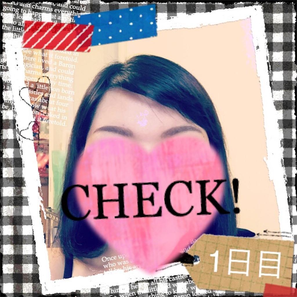 f:id:nikonotsuki:20160809070030j:image