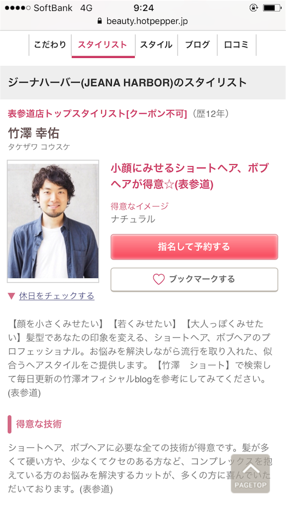 f:id:nikonotsuki:20170129092748p:image