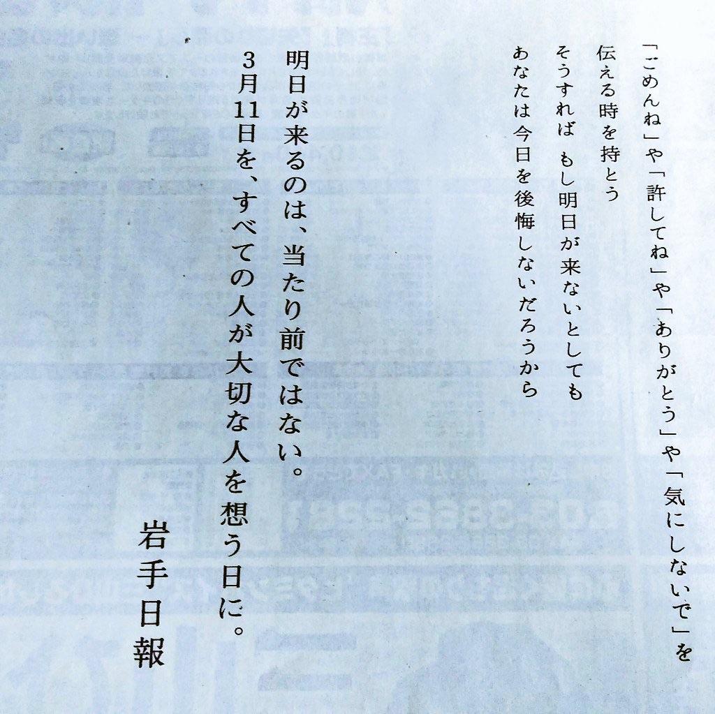 f:id:nikonotsuki:20170312000151j:image