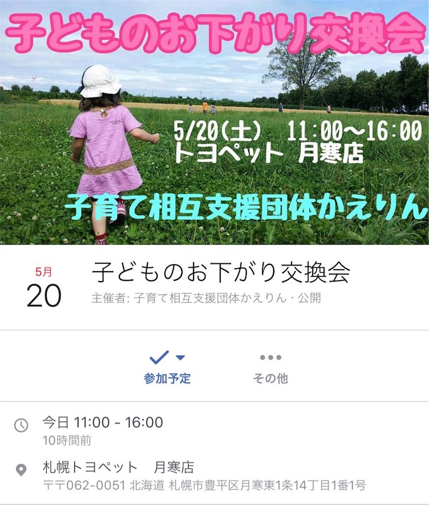 f:id:nikonotsuki:20170520214311j:image