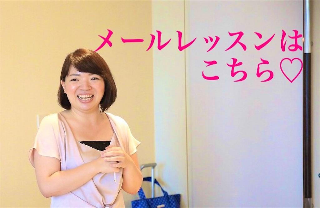 f:id:nikonotsuki:20170530125347j:plain