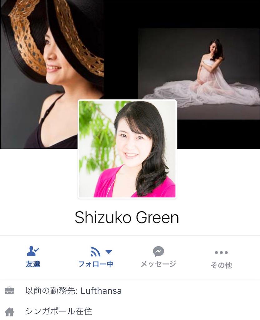 f:id:nikonotsuki:20170616104911j:plain