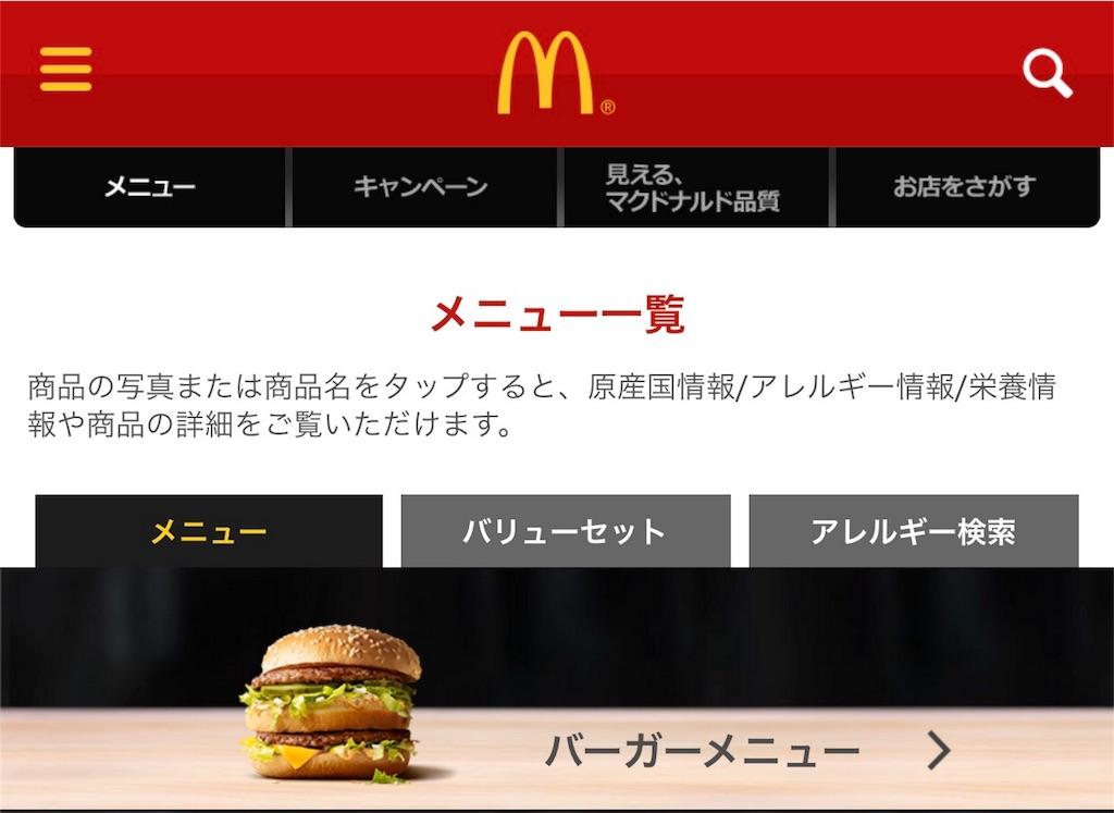 f:id:nikonotsuki:20170712210746j:image