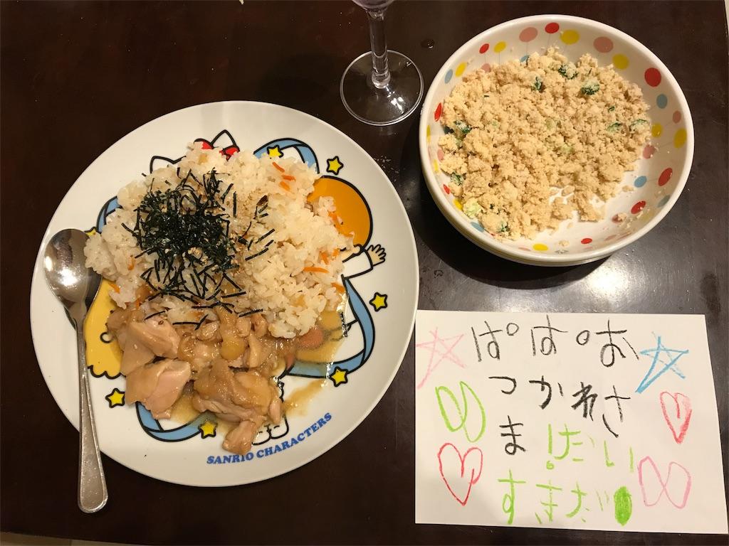 f:id:nikonotsuki:20170729051102j:image