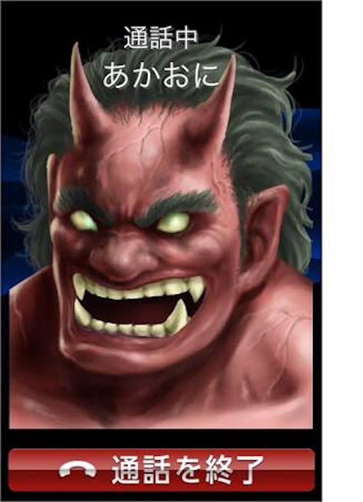 f:id:nikonotsuki:20170805111720j:plain
