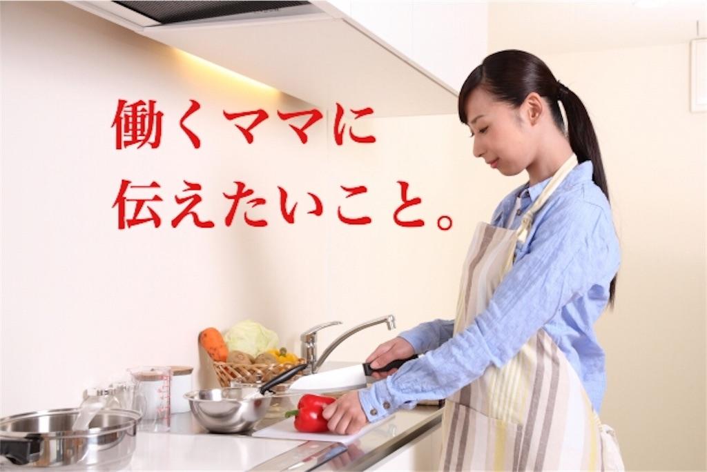 f:id:nikonotsuki:20170824191051j:image