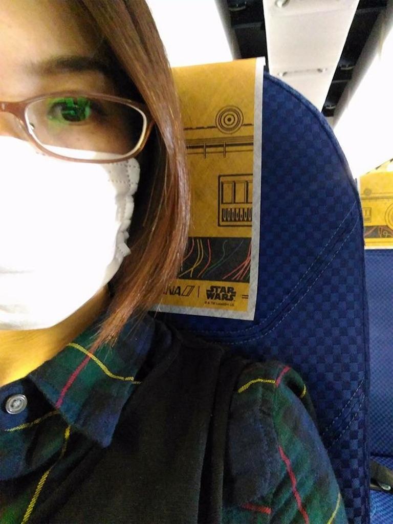 f:id:nikonotsuki:20170928185450j:image