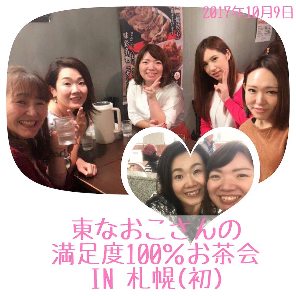 f:id:nikonotsuki:20171111204258j:image