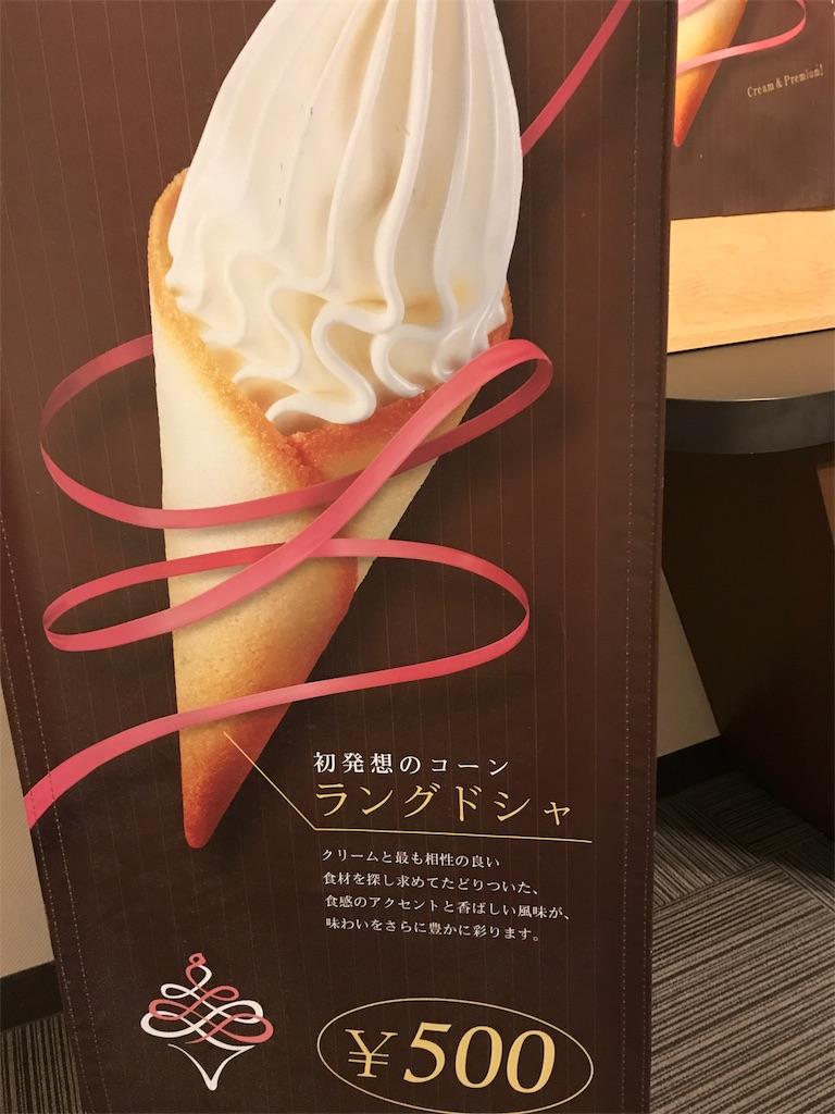 f:id:nikonotsuki:20171116214804j:image