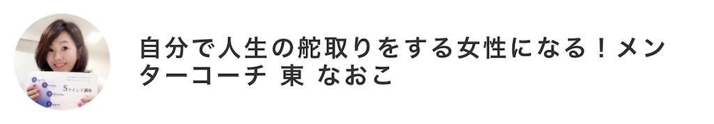 f:id:nikonotsuki:20171117214910j:image