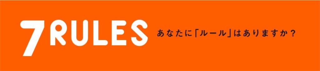 f:id:nikonotsuki:20171118211739j:image