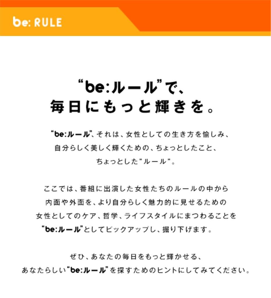 f:id:nikonotsuki:20171118211810j:image