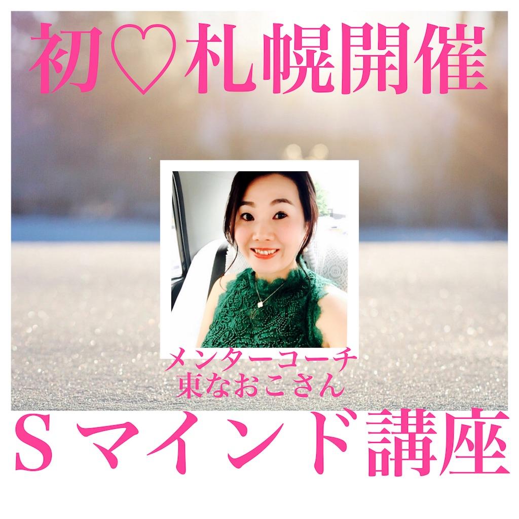 f:id:nikonotsuki:20171127142927j:image