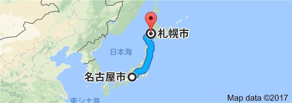 f:id:nikonotsuki:20171127143651j:image