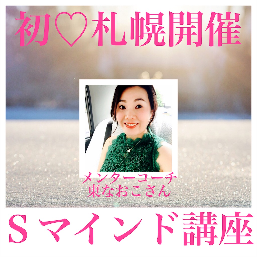 f:id:nikonotsuki:20171130145517j:image