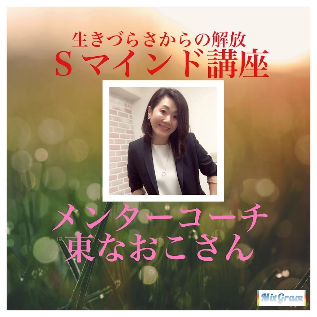 f:id:nikonotsuki:20171215174709j:image