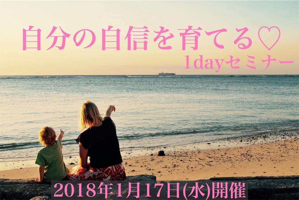 f:id:nikonotsuki:20171221162026j:image