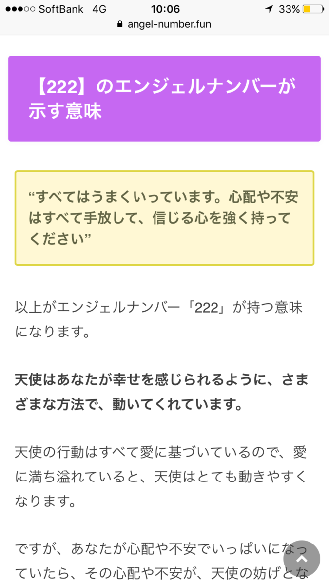 f:id:nikosan24:20190823101114p:plain