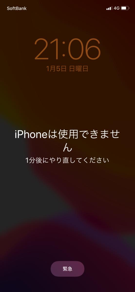 f:id:nikosan24:20200107224936p:plain