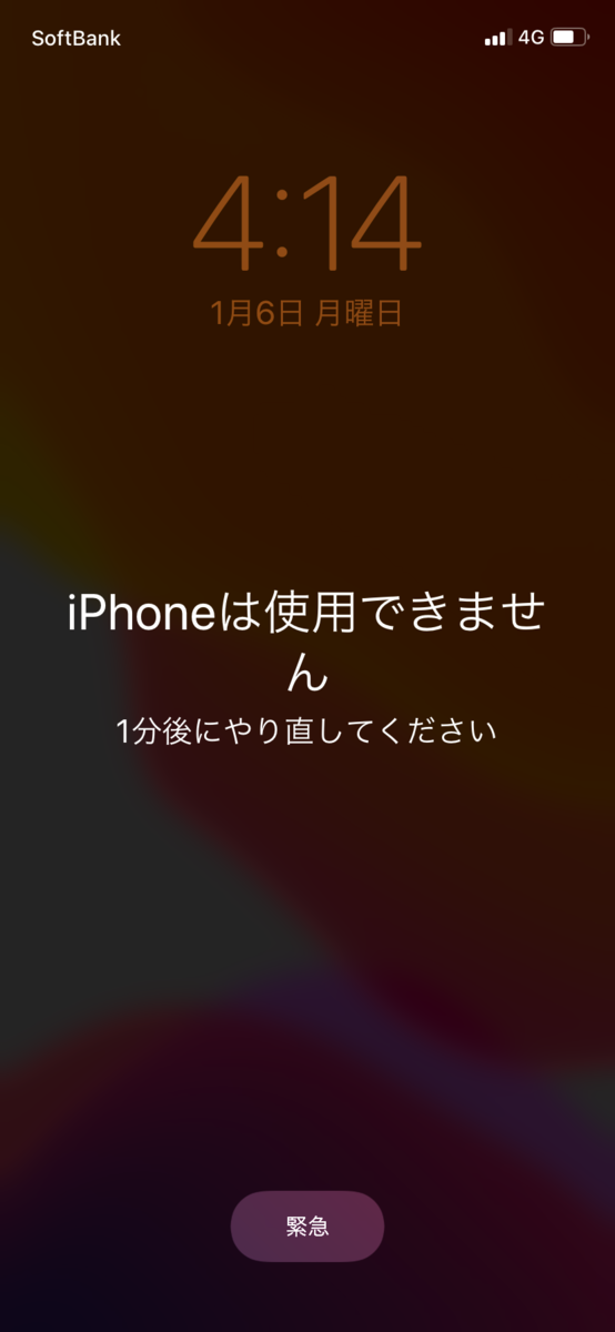 f:id:nikosan24:20200107225124p:plain