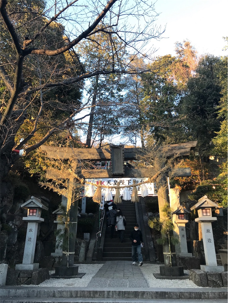 f:id:nikosora:20190108125219j:image