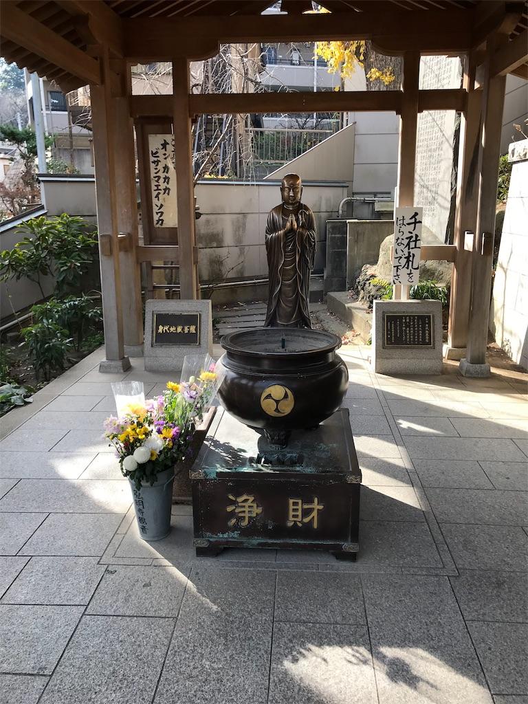 f:id:nikosora:20190108130339j:image