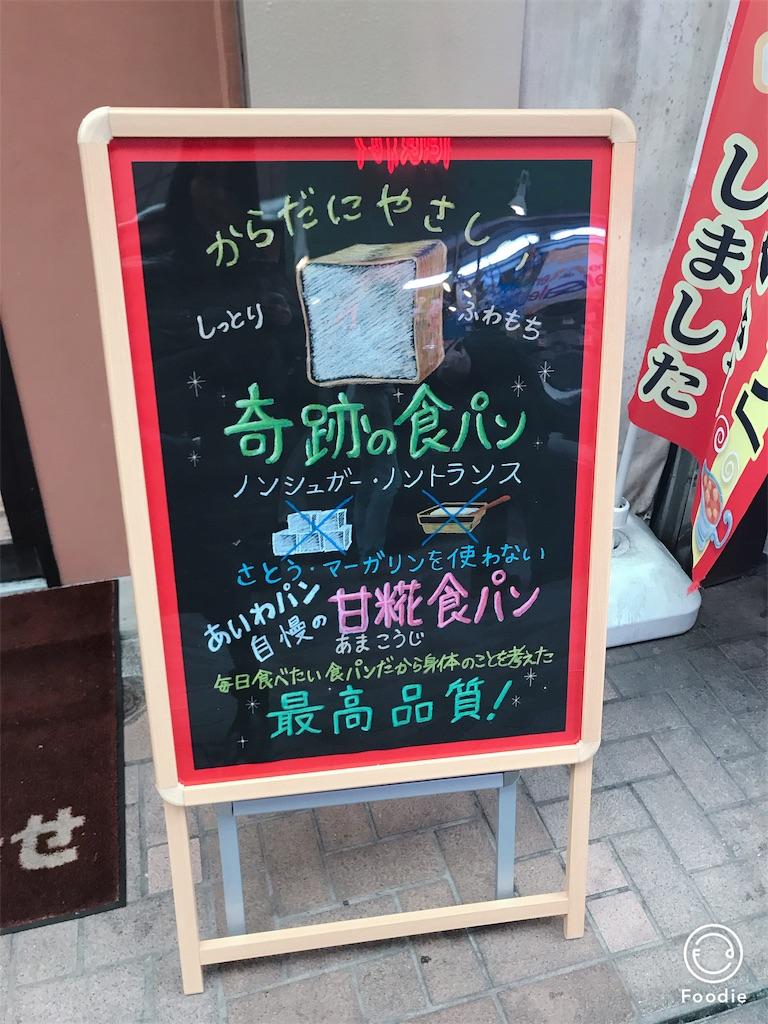 f:id:nikosora:20190108134640j:image
