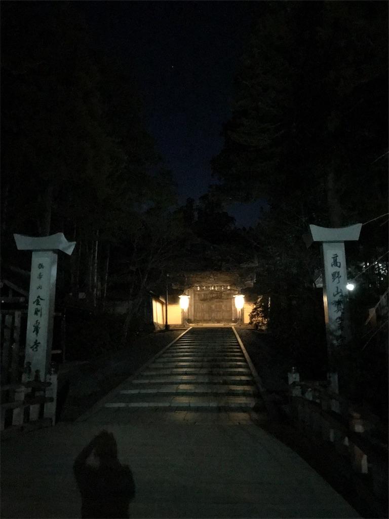 f:id:nikosora:20190120005303j:image