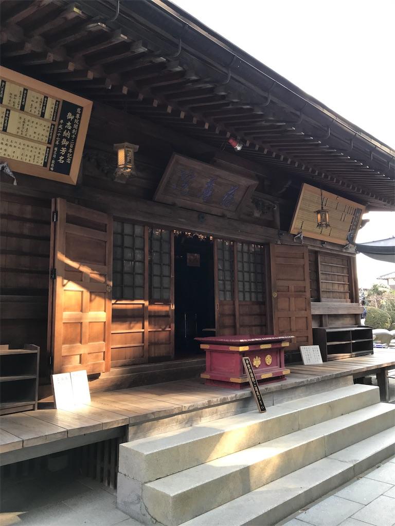 f:id:nikosora:20190125111243j:image