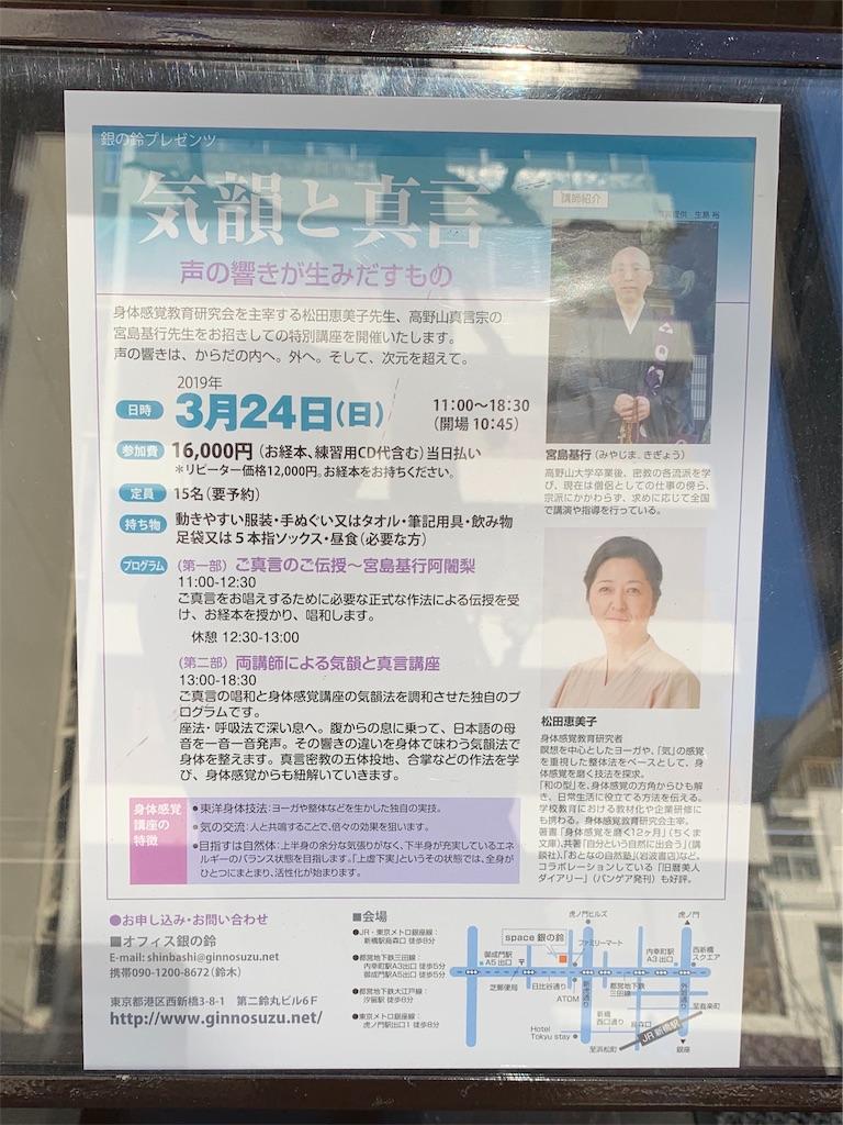 f:id:nikosora:20190325183016j:image